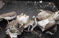 В Запорожье разбили бюст Сталина, установленный КПУ в 2010-м