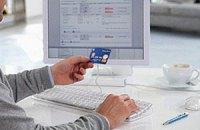 Половина украинских интернет-пользователей делает покупки в сети