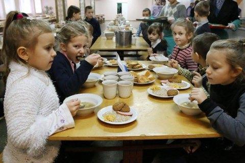 У шкільній їдальні Бахмута отруїлися 60 дітей