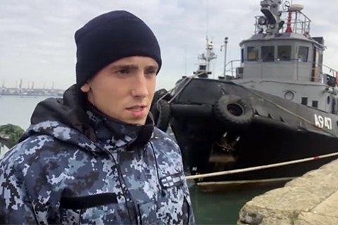 Посол ЕС в РФ предпринял демарш из-за задержанных украинских моряков