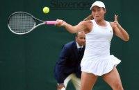 Британська тенісистка на турнірі ITF відігралася з рахунку 0:6, 0:5, 30:40