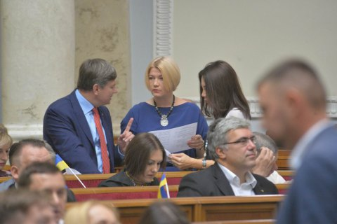 """""""Евросолидарность"""" требует возбудить дела против двух депутатов от """"Слуги народа"""""""