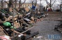 Голова КМДА анонсував демонтаж кількох барикад біля Майдану