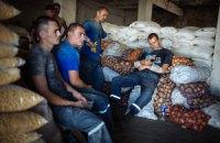 Украинский гуманитарный груз прибыл в Луганскую область, - Геращенко (добавлены фото)