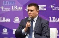 Климкин посчитал слишком мягким решение ЕСПЧ в деле Афанасьева