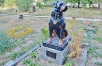 Київська влада вирішила побудувати біля Троєщини кладовище для тварин