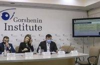 Трансляція круглого столу на тему реформування оборонно-промислового комплексу