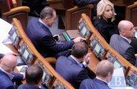 Рада отвергла законопроект Лабунской о лечении Тимошенко