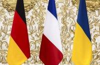 В Украину едут главы МИД Германии и Франции