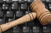 Електронні аукціони: за і проти