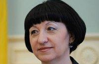 Герега назначила  заседание Киевсовета на 23 октября