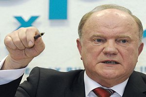 Госдума решила дать определение русофобии