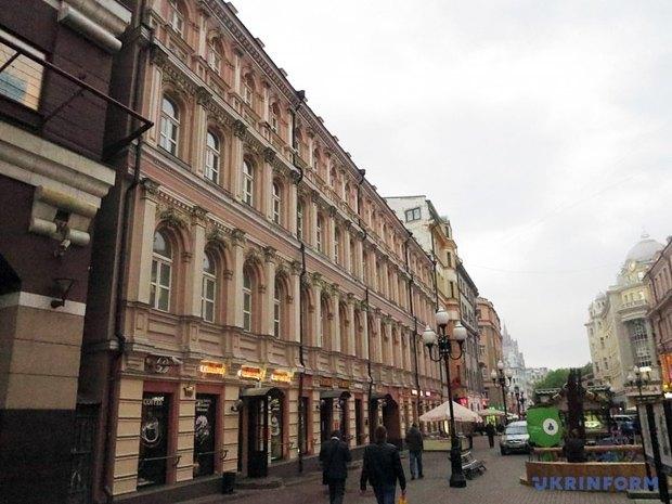 Здание украинского Культурного центр в Москве на Арбате 9