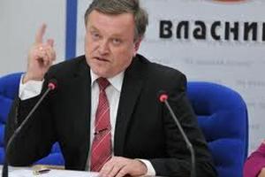 Верховная Рада собирается вернуться к закону о клевете