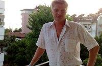 Украинца, который поехал в Россию за лекарствами для ребенка, обвинили в шпионаже