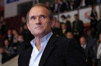 Медведчук запропонував зробити Донбас автономним регіоном з урядом і парламентом