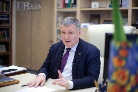 Украина является полигоном крупнейших кибератак в истории человечества, - Аваков