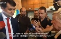 """Пенсіонерка відчитала Разумкова на виборчій дільниці: """"Ви підігруєте Путіну"""""""