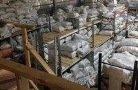 СБУ изъяла контрабанду брендовой одежды более чем на 100 млн гривен