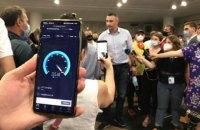 В Киеве на девяти станциях метро стала доступной 4G связь