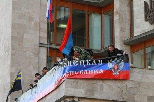 Ще над одним містом Донецької області піднято прапор ДНР