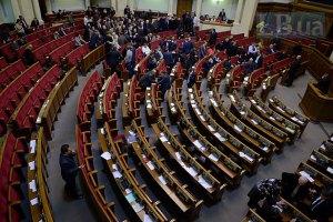 Рада включила в повестку законопроект о консультативном опросе