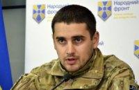 В МВД раскрыли обстоятельства пропажи нардепа в зоне АТО