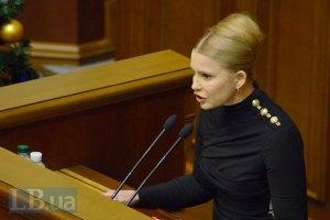 Тимошенко пов'язала появу інформації про російське фінансування з критикою тарифів