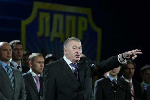 Жириновський буде ушосте балотуватися в президенти Росії