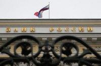 З рахунків російського Сбербанку за місяць зняли $1,2 млрд, - Bloomberg
