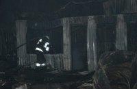 В пригороде Днепра сгорел торговый ряд
