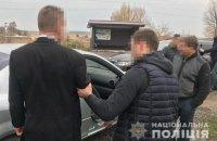 Глава Радеховского района Львовской области задержан за взятку