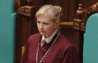 Голова КС заявила про тиск на суд через підозри колишньому судді Вдовиченку