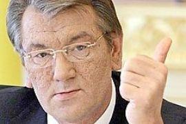 Ющенко зарегистрировали кандидатом в Президенты