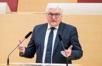 Штайнмаєр назвав Донбас каменем спотикання для відносин Німеччини і РФ