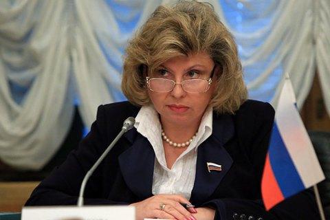 Російський омбудсмен не проситиме про помилування Сенцова