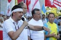 Опозиція вирішить, що робити з депутатством Тимошенко і Луценка