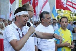Оппозиция решит, что делать с депутатством Тимошенко и Луценко