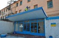 В Донецке снаряд попал в колонию, погиб заключенный
