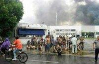 При взрыве на химзаводе в Китае погибли 4 человека