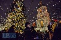 На старий Новий рік у Києві невеликий сніг, до +1 градуса