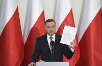 Польша признала Россию главной угрозой для национальной безопасности