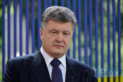 Порошенко ожидает выводы Европы по новой Конституции к пятнице