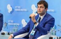 ГПУ опубликовала показания Сакварелидзе о том, как его пытались подкупить