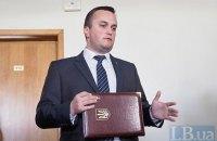 Глава САП Холодницкий готов уйти в отставку