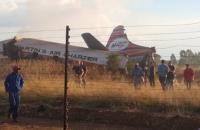 В Африке разбился пассажирский самолет