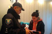 У Києві внаслідок сімейної сварки загинула 16-річна дівчина