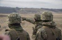 Окупанти вже тричі від початку доби обстріляли позиції українських військ на Донбасі