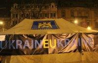 Во Львове активисты Евромайдана установили палаточный городок