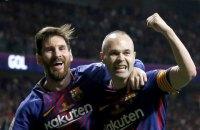 """""""Барселона"""" - перший іспанський клуб, який зіграє з чемпіонською нашивкою на футболці"""